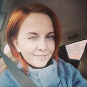 Доставка продуктов из магазина Зеленый Перекресток - Бабушкинская, Екатерина, 34 года