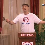 Цена на услуги по установке кровли из металлочерепицы в Омске, Андрей, 20 лет