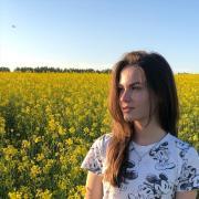 Уход за животными в Ижевске, Луиза, 20 лет