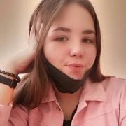 Репетитор ораторского мастерства в Краснодаре, Карина, 18 лет