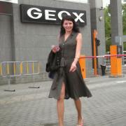 Уборка помещений в Владивостоке, Елена, 39 лет