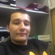Доставка картошка фри на дом в Краснозаводске, Кирилл, 24 года