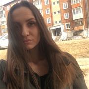 Раздача печатных, рекламных материалов в Иркутске, Юлия, 27 лет