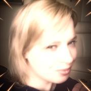 Сиделки с проживанием, Светлана, 33 года