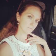 Обучение бизнес тренера в Волгограде, Кристина, 35 лет