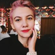 Помощь студентам в Краснодаре, Оксана, 40 лет