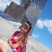 Доставка продуктов из Ленты - Молодежная, Алеся, 26 лет
