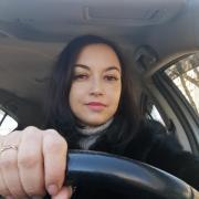 Визажисты в Владивостоке, Екатерина, 36 лет