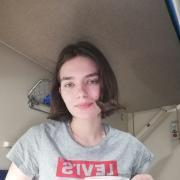 Личный тренер в Ростове-на-Дону, Валерия, 22 года