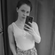 Установка домашнего кинотеатра в Новосибирске, Екатерина, 22 года