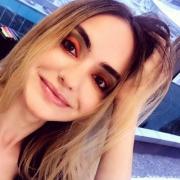 Тамада, Елена, 27 лет