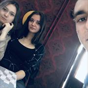 Услуги репетиторов в Астрахани, Елизавета, 19 лет