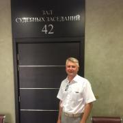 Услуги юриста по уголовным делам в Краснодаре, Станислав, 49 лет