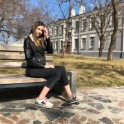 Глажка брюк в Астрахани, Полина, 18 лет