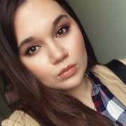 Дневной макияж, Виктория, 26 лет