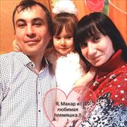 Доставка детского питания - Бутырская, Макар, 33 года