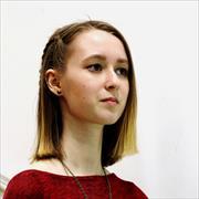 Услуги глажки в Ижевске, Анастасия, 21 год