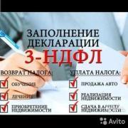 Экспертиза документов в Оренбурге, Татьяна, 33 года