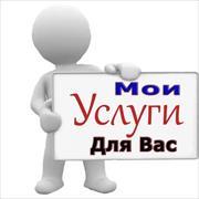 Найти сиделку в Санкт-Петербурге, Владимир, 45 лет