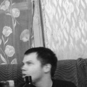 Услуга установки программ в Перми, Сергей, 28 лет