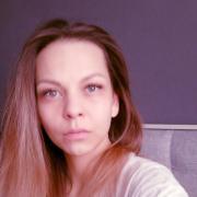 Кристина Ефремова, г. Санкт-Петербург