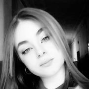 Промышленный клининг в Волгограде, Валерия, 19 лет