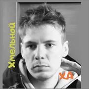 Курьерская служба в Челябинске, Алексей, 23 года