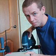 Сборка, установка рейлингов на кухне, Денис, 37 лет