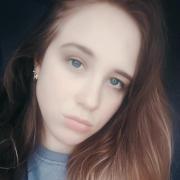 Сиделки в Ярославле, Анастасия, 20 лет