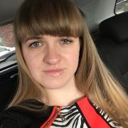 Проведение корпоративов в Волгограде, Елизавета, 22 года