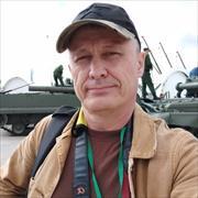 Установка стиральной машины у метро Первомайская, Леонид, 60 лет
