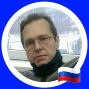 Подключение накопительного водонагревателя, Сергей, 55 лет