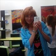 Сиделки на день, Елена, 48 лет