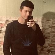 Фотопечать в Владивостоке, Артур, 19 лет