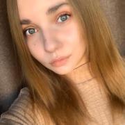 Доставка поминальных обедов (поминок) на дом - Трубная, Дарья, 24 года