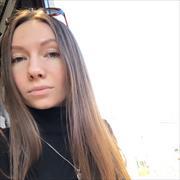 Адвокаты в Лосино-Петровском, Ева, 29 лет