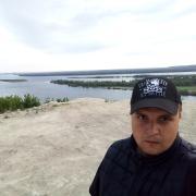 Доставка из магазина Leroy Merlin в Сергиевом Посаде, Дмитрий, 34 года