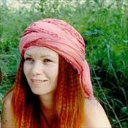 Озонотерапия, Кристина, 37 лет
