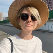 Криомассаж лица, Алёна, 26 лет