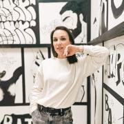Размещение рекламы, Екатерина, 30 лет