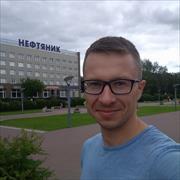 Курьерская служба в Челябинске, Сергей, 36 лет