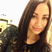 Доставка подарков в Иркутске, Вероника, 29 лет