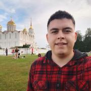 Услуги веб-студий в Самаре, Максим, 19 лет