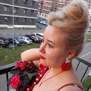 Талассотерапия, Кристина, 39 лет