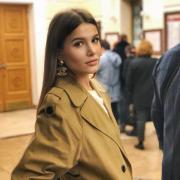 Диана Насырова, г. Москва