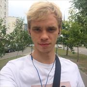 Эмалировка ванн, Вадим, 26 лет