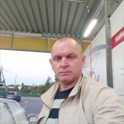Ремонт обуви в Калининграде, Сергей, 39 лет