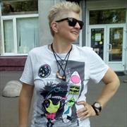 Доставка корма для собак - Москва-Товарная, Людмила, 46 лет