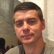 Установка стиральной машины у метро Хорошево, Иван, 37 лет
