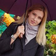 Доставка документов в Калининграде, Евгения, 29 лет